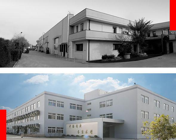 Hamdey Factory
