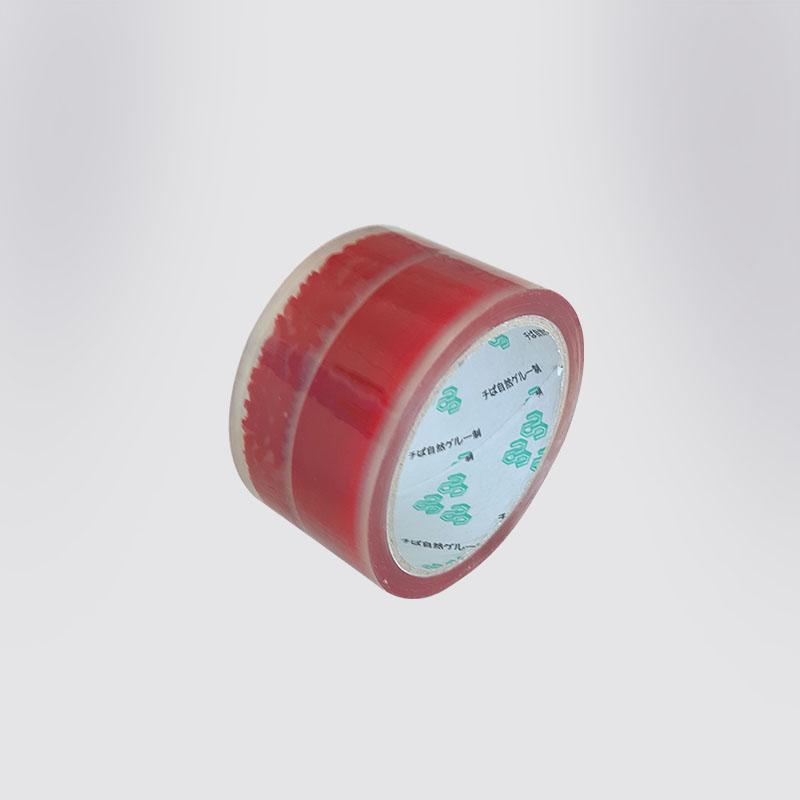 Printed Bopp Adhesive Tape Hamdey Sealing Tape Manufacturer