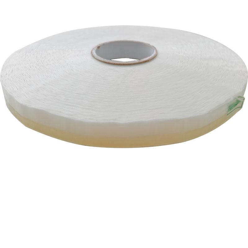 Pe Bag Sealing Tape Hamdey Sealing Tape Manufacturer