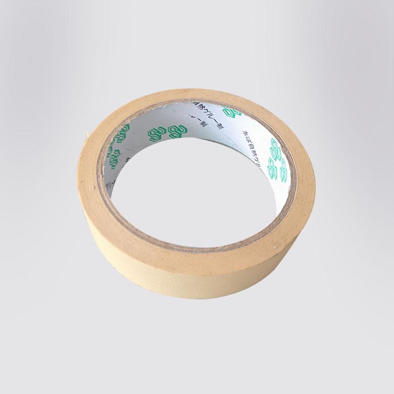 hight temperature masking tape