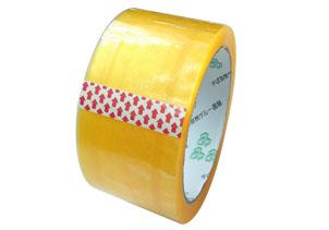 Yellowish Bopp Packing Tape