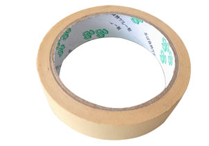 Dark Yellow Masking Tape