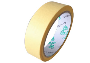 light yellow masking tape